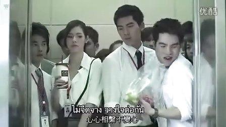 泰国电影争钱斗爱ATM片尾曲Lula feat.3男 - 可以看但不能愛