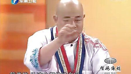 张艺潇 东南卫视 厨类拔萃 获那威赏识