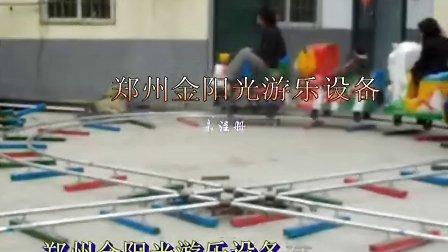 金阳光8字型轨道小火车