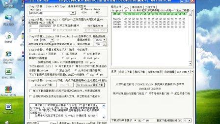 单片机学习教程 020 扩展内容:STC单片机下载方法