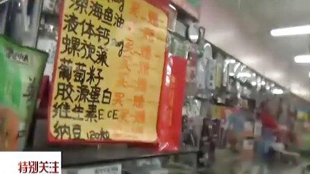 考生服用保健品需谨慎[www.juefu.com.cn]