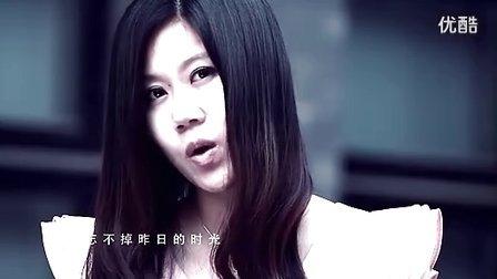 一生无悔   高安 杭娇(高清MV)