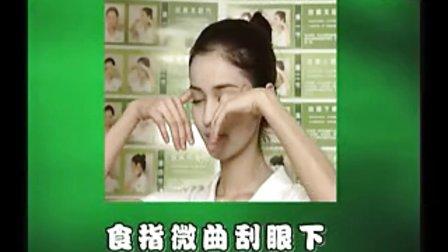 最新版眼保健操www.aixeye.com