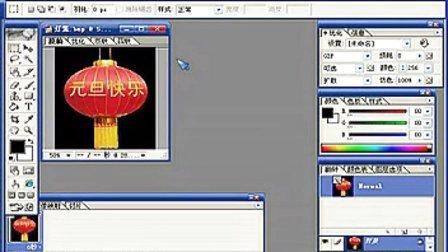 ps制作动画教程 gif动态图片 制作方法全集(流畅)