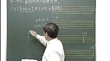 宋大叔教音乐(一)看谱学歌与基础乐理10