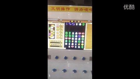 中福在线海宁长安14白钻现金5万差点10万14年1月24号