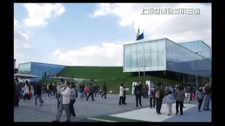 海纳尔墙体绿化技术简介