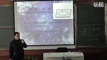 7《向心加速度》二中郑启明 2010年高中物理省优质课评比视频