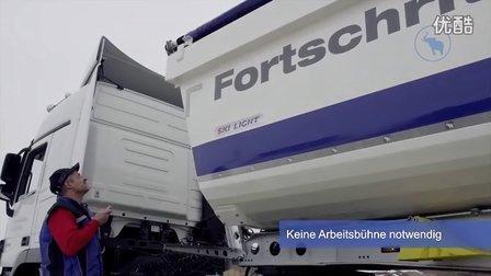 德国大象-Schmitz Cargobull 智能手机操控自卸车设备