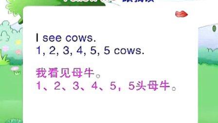小学二年级英语上海牛津版 Unit 1 Farm animals课堂实录教学视频
