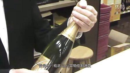 香槟气泡酒的开法和倒法