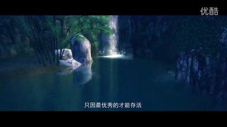 九阴真经游戏电影《缘》蘭若寺出品
