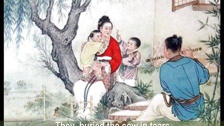 七夕 牛郎织女 七月七 中国情人节 Chinese Valentine's Day