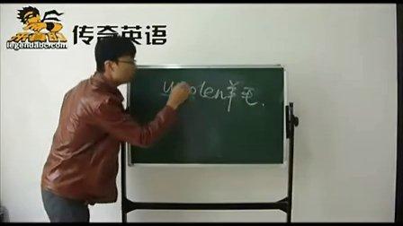 快速学英语、快速学英语的方法、怎么快速学英语