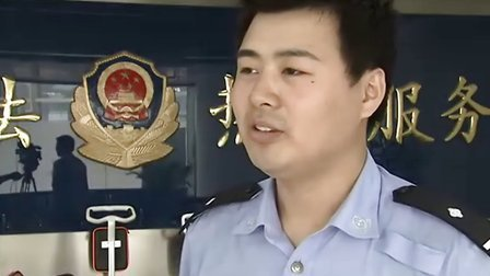 航班延误 旅客闹事被拘 20120517 首都经济报道