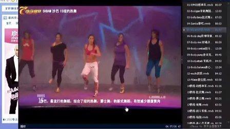 谈单系统—6.谈单流程展示动岚健身更多培训www.danceland.com.cn