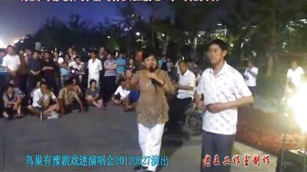 豫剧-铡美案-陈驸马休要性情急-李玲花演唱
