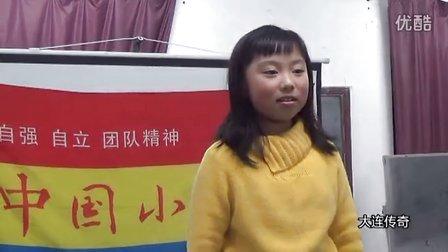 2014大连传奇冬令营第五天