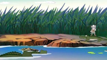 卡卡虎动漫--鳄鱼