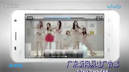 广东新闻频道vivo智能手机2012广告