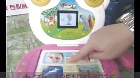 英国BBC授权 花园宝宝早教机U8 彩屏动画 视频