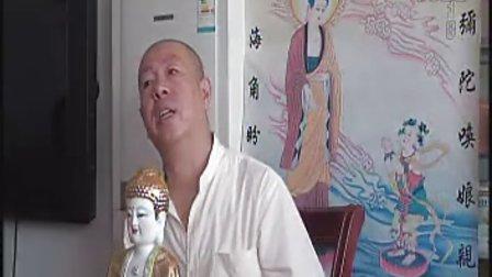 文安宁居士随缘讲法09.09.15第三集