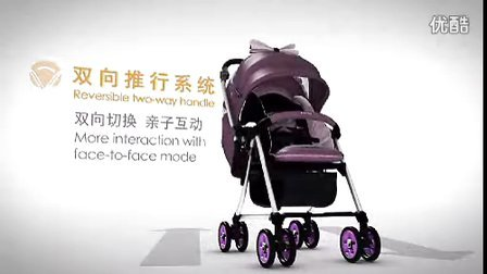 康贝婴儿车宣传视频