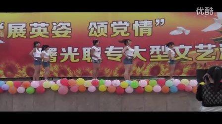 11-舞蹈《坏天使》3分25秒-丹东曙光职专玫瑰广场大型文艺汇演