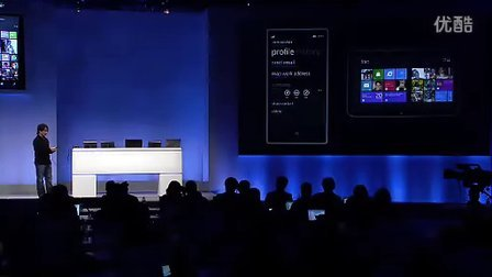 Microsoft introduce Windows Phone 8 发布会全程视频