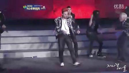 [bigbang]120511 丽水世博会开幕式 - GD 跳舞 cut