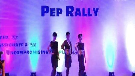 Uniform Fashion Show