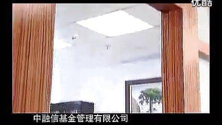 深圳汇业融资服务有限公司 宣传片   95160