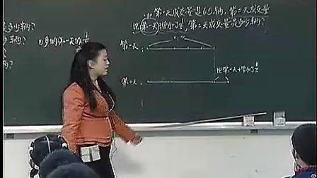 分数混合运算 小学五年级数学(小学五年级数学优质课公开课教学观摩视频专辑).f