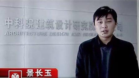 2012郑州华信学院最新宣传片