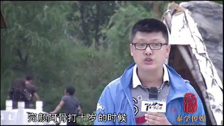 袁腾飞 探寻渐逝的印迹01-赫哲族[精编版]