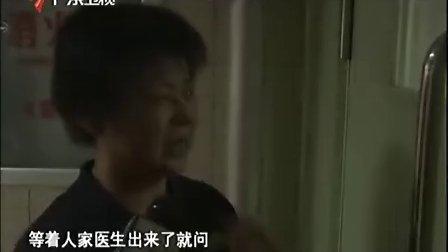 河南一女医生服毒自杀杀[www.bjwdkt.com]