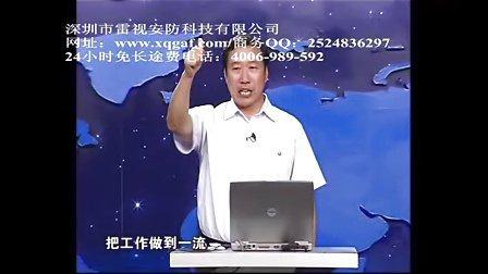 杜云生培训   安防监控方案  安防系统安装  安防监控维修