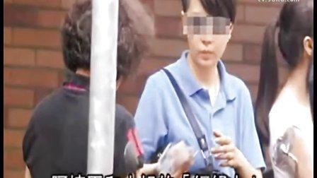 社会现象观察新闻视频:实拍卖淫女星巴克内面试验身过程.