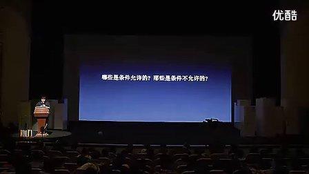 """罗永浩西门子冰箱门门""""事件交流会"""
