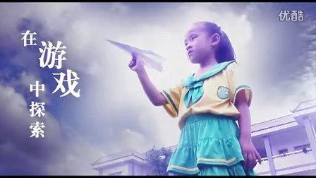 澧县蓝月亮幼儿园