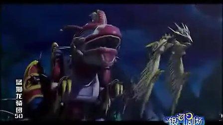 蓝猫龙骑团50片段剪辑(混合伟大的卫国战争背景音乐制作)