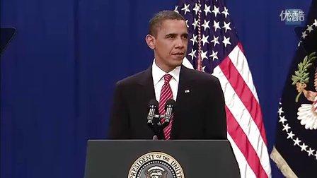 2009.12.1美国总统奥巴马西点军校演讲(英文视频)