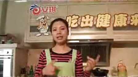 【安琪网购】面包机做面包可以更简单 百钻面包机预拌粉做面包angelyeast.taobao.com
