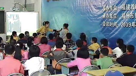 五年级上册《开国大典》3阎晶晶老师执教
