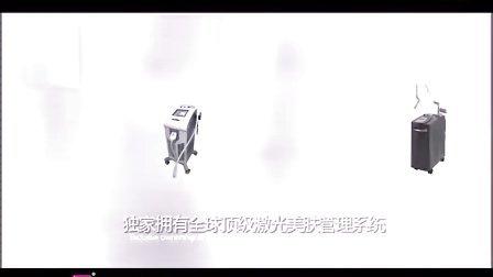 无锡电视台瑞丽广告带之美肤篇