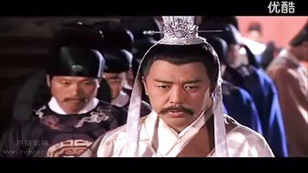 七品芝麻官之龙祭天01
