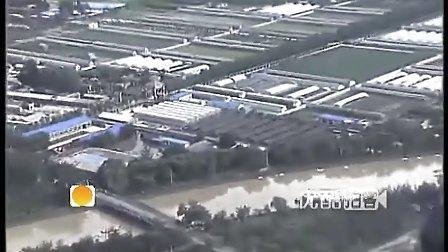 【乐器求职www.mijob.com.cn】[拍客]北京特大暴雨已致37人死亡 航拍京港澳高速积水严重成河流