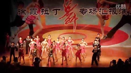 南京丹妮少儿拉丁舞 泰州演出 少儿拉丁集体舞表演组合
