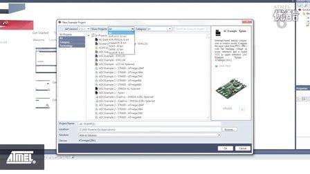 在Atmel Studio 6中建构一个用于GCC的新C语言设计项目