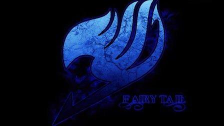 Fairy Tail 妖精的尾巴 屠龙剑主题